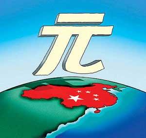 پیشنهاد یك مبادله بین آمریكا و چین
