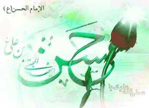 نماز امام حسن(ع)