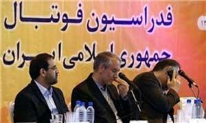 علی کفاشیان,علی کفاشیان رئیس  فدراسیون فوتبال