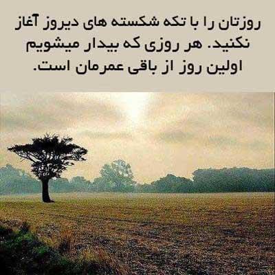 جملات الهام بخش, جملات تصویری