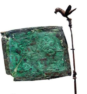 قدیمی ترین پرچم جهان,قدیمیترین پرچم دنیا,درفش شهداد