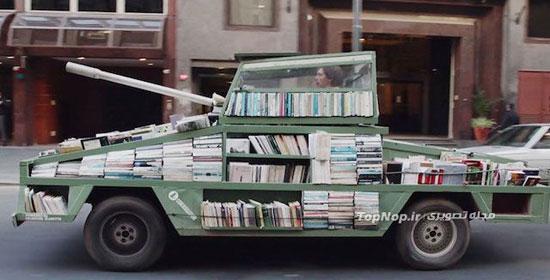 کتاب خانه ای درون یک تانک !