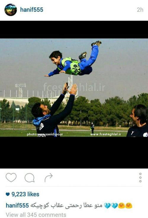 عکس: شوخی خطرناک حنیف عمران زاده