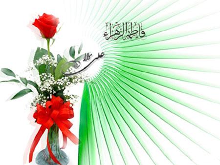 کارت پستال ازدواج حضرت علی و فاطمه(ع),کارت ازدواج حضرت علی و فاطمه(ع)