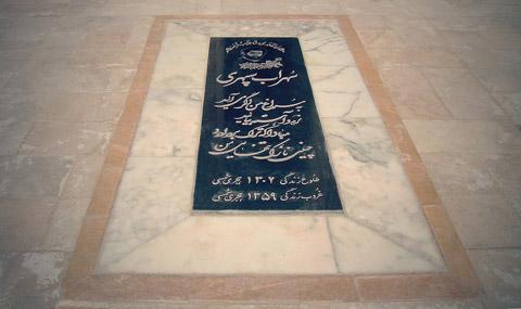 اشعار سهراب سپهری,بیوگرافی سهراب سپهری,آرامگاه سهراب سپهری