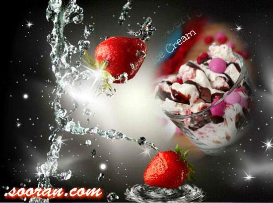 طرز تهیه بستنی توت فرنگی خانگی