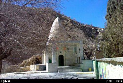 بابایادگار جاذبه گردشگری کرمانشاه