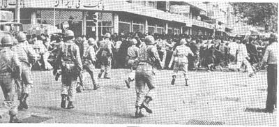 تظاهرات نزدیك دانشگاه تهران