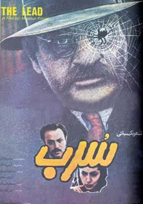 فاطمه معتمد آریا,جشنواره فیلم فجر,سی و یكمین جشنواره فیلم فجر