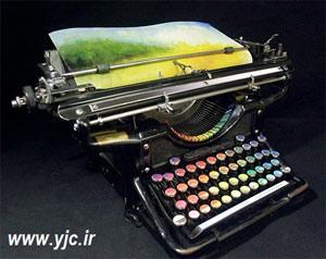 نقاشی با دستگاه تایپ , تصاویر نقاشی رنگی با دستگاه تایپ