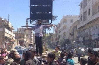 اخبار,اخباربین الملل,مجازات  عدم بیعت با ابوبکر البغدادی