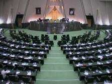 واکنش به سخنان احمدی نژاد درباره مجلس