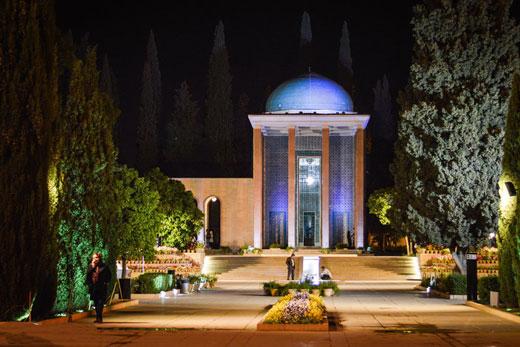 معماریِ «معماران فرهنگ ایران»(اسلایدشو)