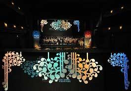 جشنواره موسیقی فجر , اخبار فرهنگی و هنری