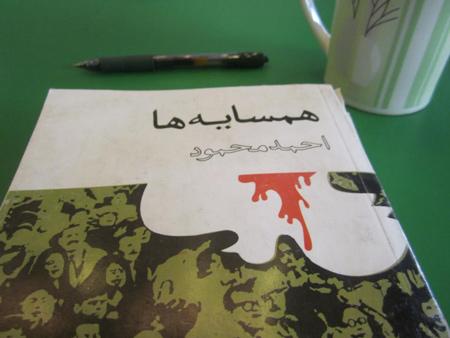 «بی شعوری» بهتر است یا «رمانِ فارسی»؟