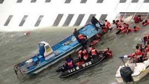 اخبار ,اخبار حوادث ,کاپیتان کشتی کرهای