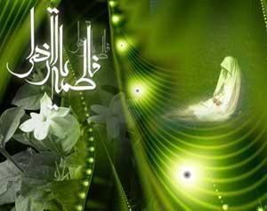 نماز استغاثه به حضرت زهزا
