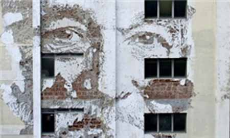اخبار,اخبار گوناگون,نقاشی روی دیوار