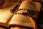 علم بودن قرآن