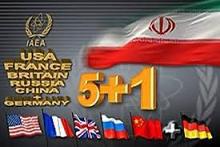 اخبار,اخبارسیاست خارجی,تاریخ توافق نهایی هسته ای