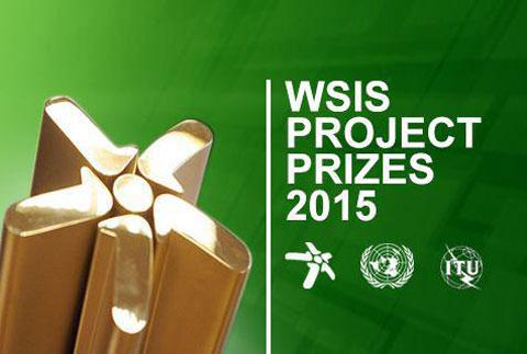 پروژه ایرانی نامزد جایزه Project Prizes 2015