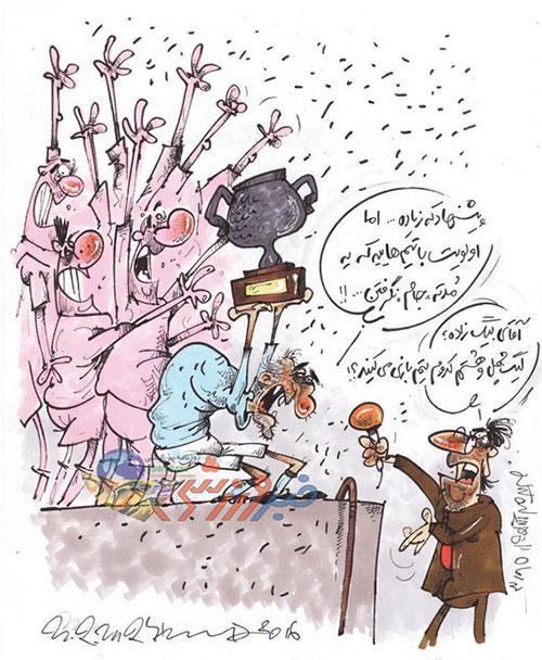 کاریکاتور: معجزه هاشم بیک زاده!