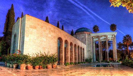 آرامگاه سعدى شیرازى,مقبره سعدی