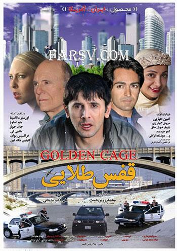 فیلم های ایرانی که با مشارکت خارجی ها ساخته شد( اسلایدشو)