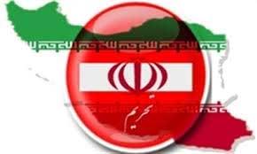 اخبار,اخبار اقتصادی ,لغو تحریمهای ایران