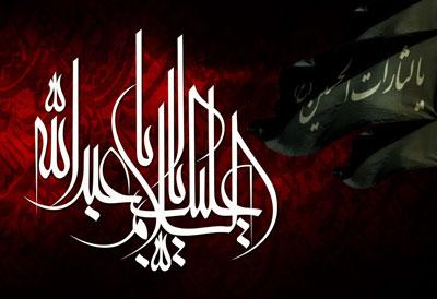 اعمال ماه محرم,دعا در ماه محرم