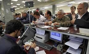 اخبار اقتصادی ,خبرهای اقتصادی, نظام بانکی