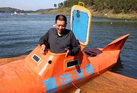 عکسهای جالب,زیردریایی,تصاویر جالب