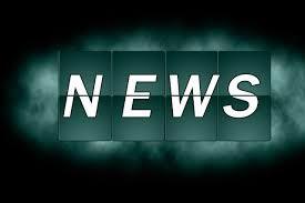 اخبار,اخبارامروز,اخبار جدید