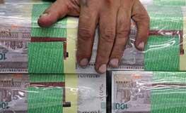اخبار,اخبار اقتصادی ,بدهی دولت به بانکها