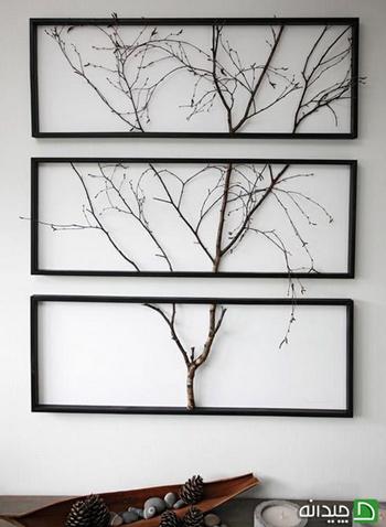 شاخههای خشک تزئینی در دکوراسیون منزل!