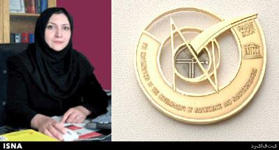 پیام معاون روحانی به دانشمند زن ایرانی