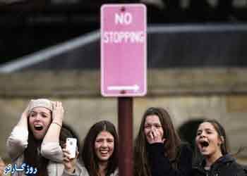 عکس العمل دختران در برابر