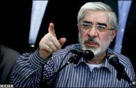 میرحسین موسوی , بستری شدن موسوی در بیمارستان