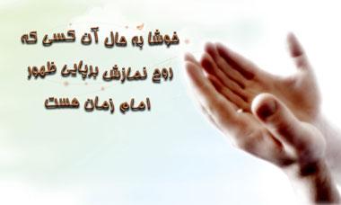 پوشش در نماز