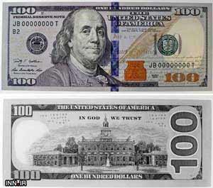 آمریکا 110 میلیارد دلار اشتباهی چاپ کرد
