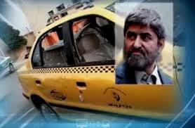 اخبار,اخبارسیاسی,حمله به علی مطهری