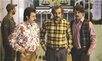 اخبار,اخبار فرهنگی,بهترین سریال ماه رمضان