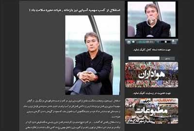 اخبار,اخبار ورزشی ,امیر قلعه نویی