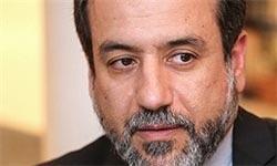 تفاهمنامه هستهیی ایران و 1+5