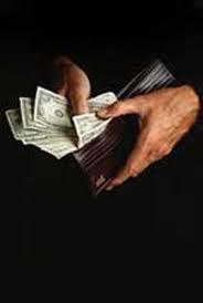اخبار,اخبارمعامله, تخفیف گرفتن قیمت کالا