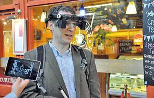 عینک,عینک هوشمند,عینک هوشمند برای کم بینایان