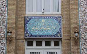 احضار حافظ منافع آمریکا در تهران به وزارت خارجه
