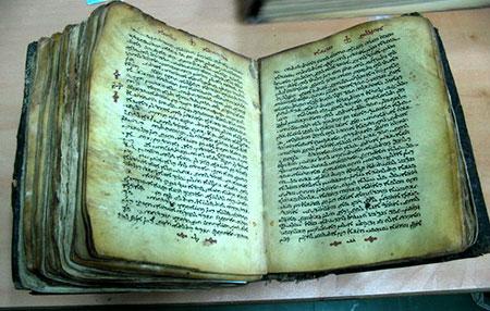 اخبار,اخبار گوناگون,قدیمی ترین انجیل