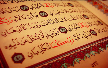 دعای افزایش رزق و روزی,رزق و روزی