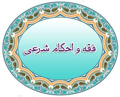 جنب شدن در ماه رمضان,احکام جنب شدن در ماه رمضان,جنب شدن در خواب در ماه رمضان